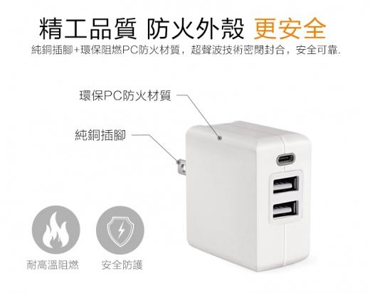 充電 pc usb