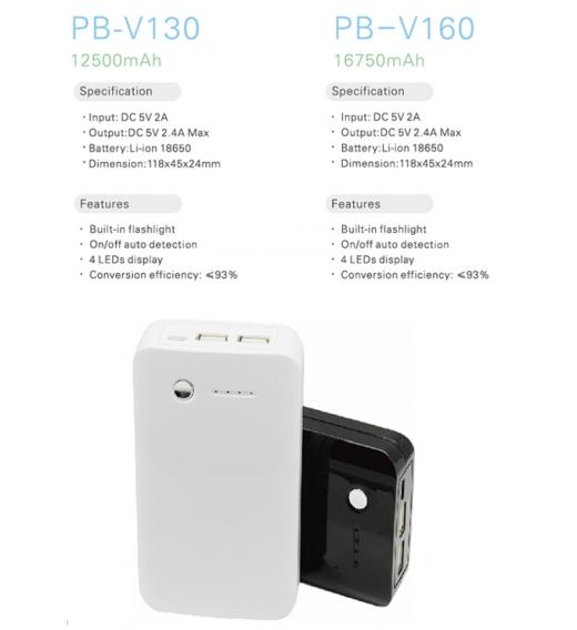 PB-V160 16750 mAh power bank 2